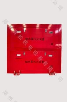 安徽细水雾装置