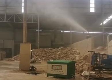 工厂料棚降尘案例